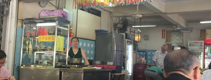 Guan Kim Restaurant is one of Good Food Places: Hawker Food (Part I)!.