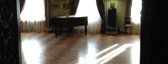 Музей-институт семьи Рерихов is one of Ночь музеев 2017 / ArtNight '17.