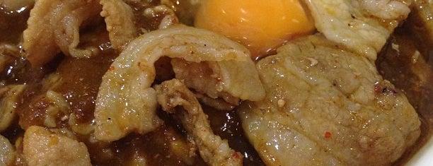 スタミナカレーの店 バーグ 杉田本店 is one of カレーが好き☆*:.。. o(≧▽≦)o .。.:*☆.