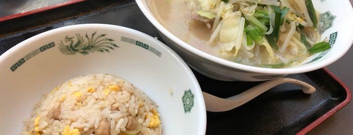日高屋 溝の口Qiz店 is one of 溝の口昼メシ.