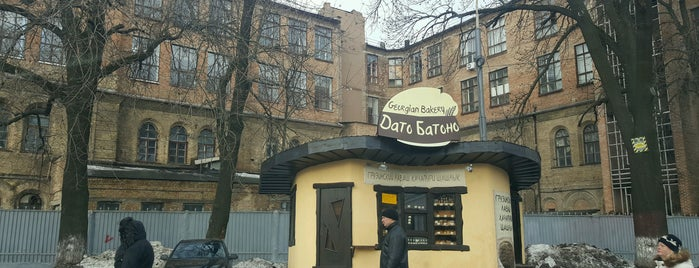 Georgian Bakery Дато Батоно is one of Уличная еда в Киеве / Worthy street food in Kyiv.