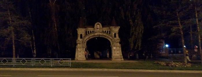 Монастырские ворота is one of Порталы.