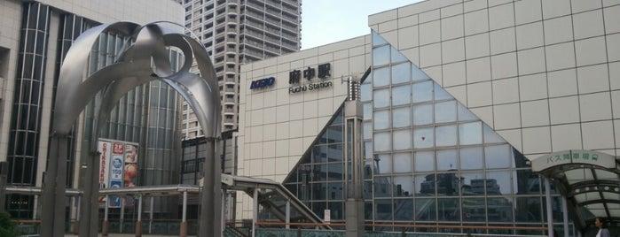 Fuchū Station (KO24) is one of 国立・立川・府中周辺.