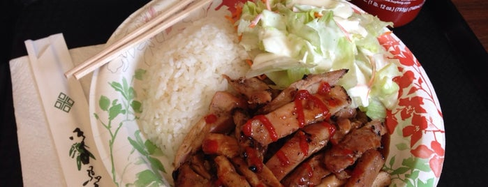 International Teriyaki is one of Amazon Campus (SLU) Lunch Spots.