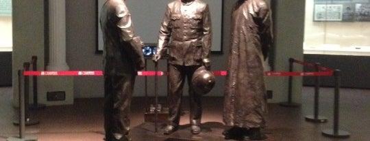 广东省博物馆 Museum of Guangdong is one of #China.