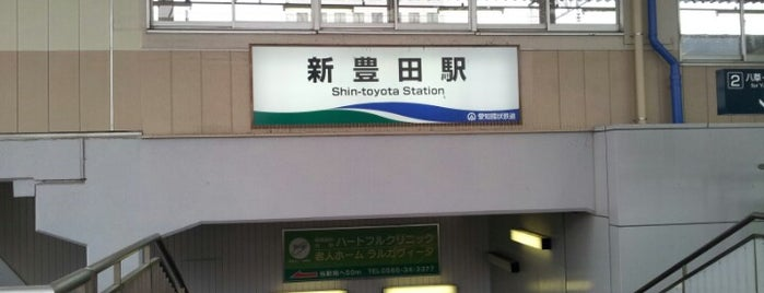 Shin-toyota Station is one of 愛知環状鉄道.