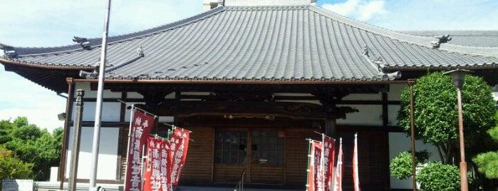 大平山 観音寺(三河三十三観音第09番) is one of 三河三十三観音.