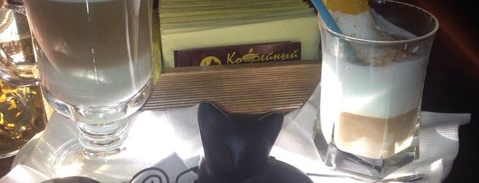 La Semeuse / Кофейный гурман is one of новый.