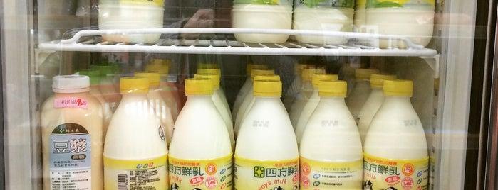 主婦聯盟生活消費合作社 is one of 住新店 Xindian Living.