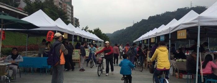新北市農夫市集 New Taipei City Farmers' Market is one of 住新店 Xindian Living.