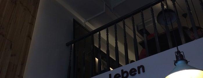 喝杯咖啡 Leben Cafe is one of 住新店 Xindian Living.