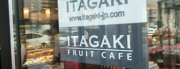 Itagaki is one of メンバー.