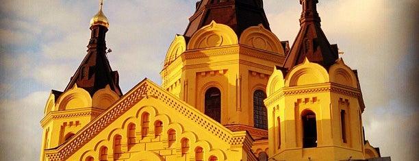 Собор Александра Невского is one of Что посмотреть в Нижнем Новгороде.