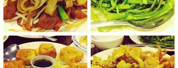 Phoenix Inn Chinese Cuisine is one of Oldest Los Angeles Restaurants Part 1.
