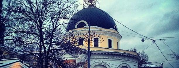Храм иконы Божией Матери «Всех скорбящих Радость» is one of ордынка.