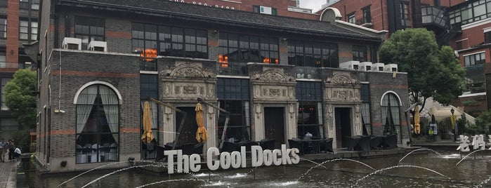 Cool Docks is one of Shanghai.