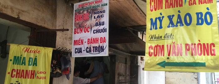 Bánh đúc miến trộn Lê Ngọc Hân is one of Ăn vặt Hà Nội.