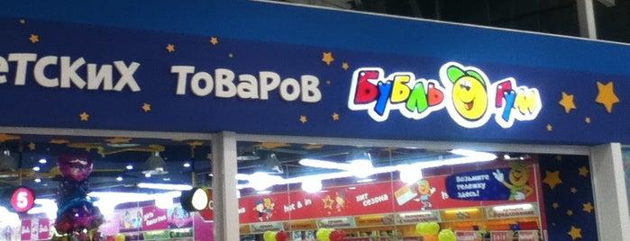 БубльГум is one of ___.