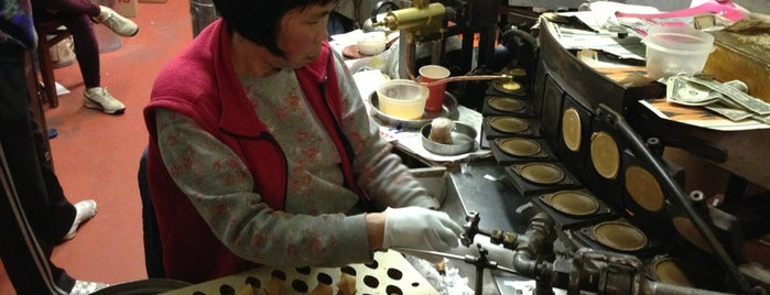 Golden Gate Fortune Cookie Factory 金門餅食公司 is one of San Francisco - May 2017.