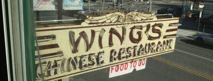 Wing's Chinese Restaurant is one of 20 favorite restaurants.