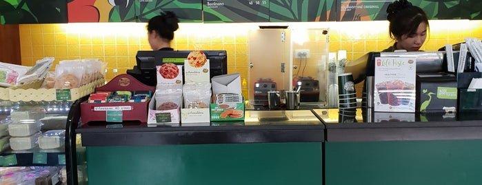 Café Amazon is one of Ai Chan's Place.