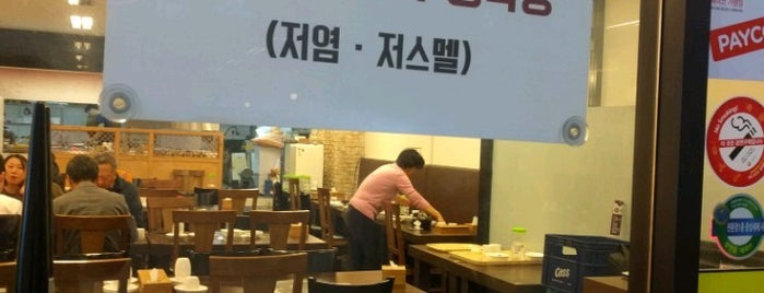 두부가 보쌈애 is one of 판교 Place..