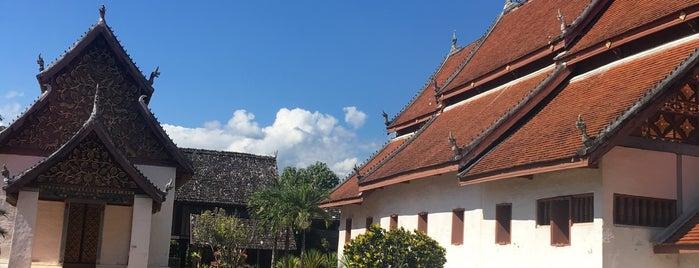 วัดหนองบัว is one of ลำพูน, ลำปาง, แพร่, น่าน, อุตรดิตถ์.