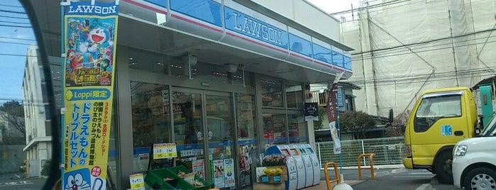 ローソン 南戸塚店 is one of etc2.