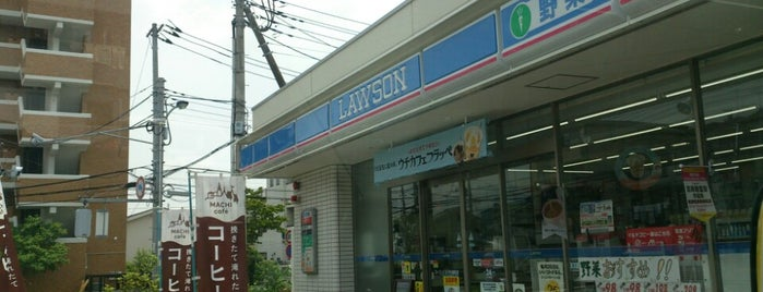 Lawson is one of get JPS.