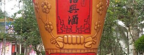 埔里酒廠 Puli Brewery is one of Taiwan.