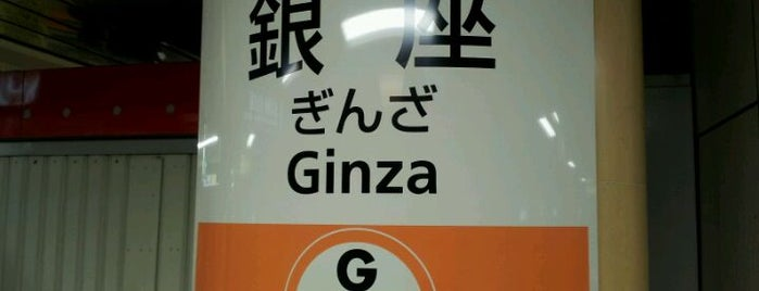Ginza Line Ginza Station (G09) is one of 東京メトロ 銀座線 全駅.
