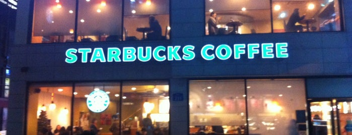 Starbucks is one of 주변장소.