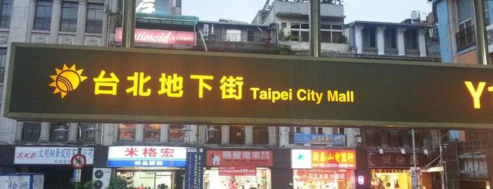Taipei Metro Mall is one of Taipei.