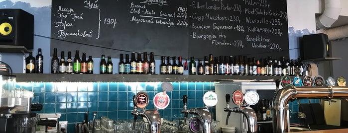 26/27 Bar is one of Бургеры в Питере.