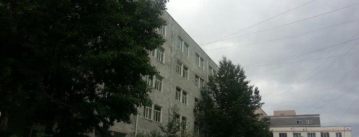 Клиникийн 1-р амаржих газар is one of WiFi Pass.