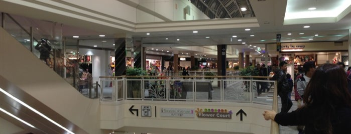 AEON Mall is one of Chiba 千葉.