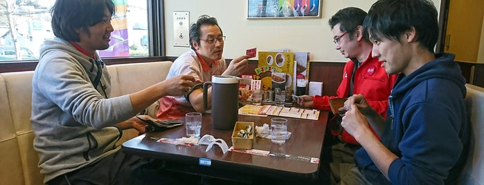 CoCo壱番屋 町田鶴川店 is one of Top picks for Restaurants.