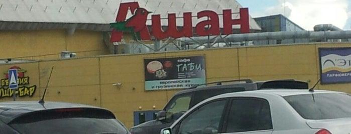 Ашан is one of ТРК Северный Молл магазины.