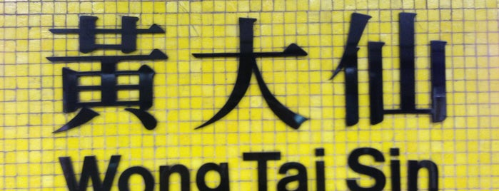 MTR Wong Tai Sin Station is one of Kowloon.