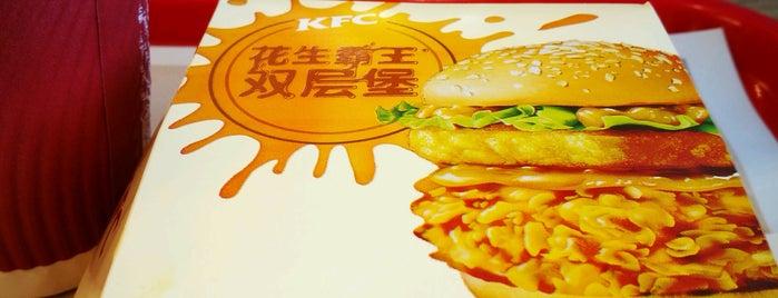 KFC is one of Favorite.