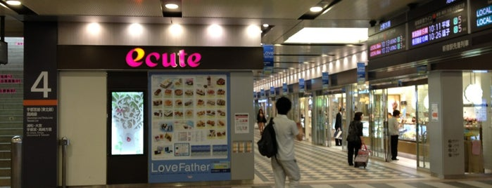 ecute Akabane is one of All-time favorites in Japan.