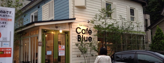 Cafe Blue is one of 良いカフェ.