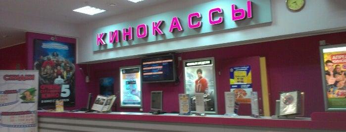 Кино на Алтуфьевском is one of там где была и куда пойду)).