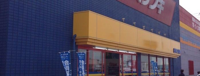 ケーズデンキ 庄内三川本店 is one of 小売店.