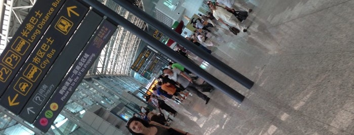 Airport South Metro Station is one of 廣州 Guangzhou - Metro Stations.