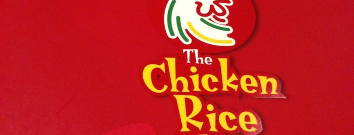 The Chicken Rice Shop is one of Foodtrip.