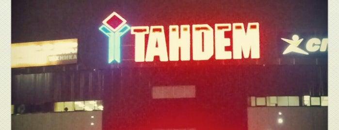 ТРК «Тандем» is one of казан.
