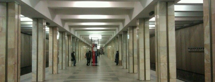 metro Shchukinskaya is one of Complete list of Moscow subway stations.