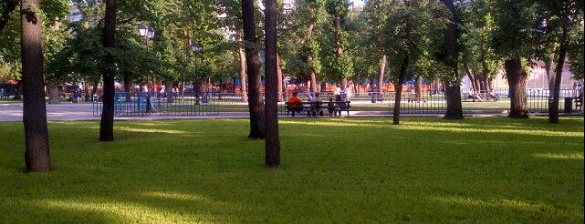 Таганский парк is one of Сады и парки Москвы.