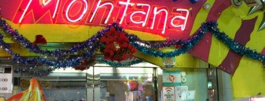 有楽町モンタナ is one of beatmania IIDX 設置店舗.